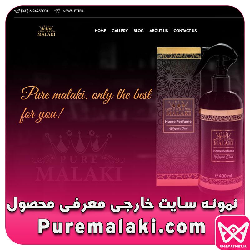 نمونه سایت خارجی معرفی محصول Puremalaki.com